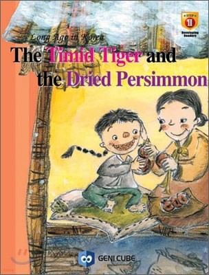 THE TIMID TIGER AND THE DRIED PERSIMMON 호랑이와 곶감