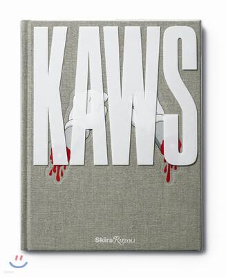 KAWS 카우스 작품집