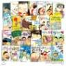 좋은책어린이 저학년 문고 세트(전60권)