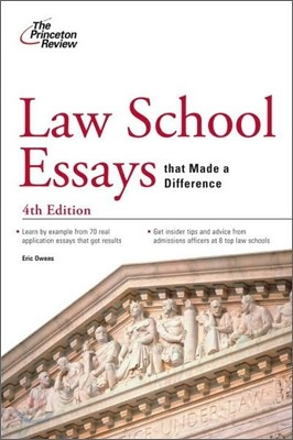 Law School Essays that Made a Difference, 4/E