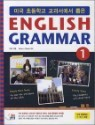 �̱� �ʵ��б� ������ ���� �ױ۸��� �׷��� ENGLISH GRAMMAR