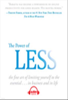 간소화의 원칙 (The Power of Less)