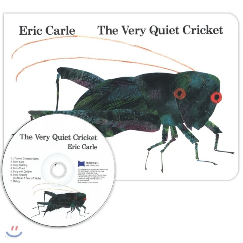 [노부영] The Very Quiet Cricket (New) (원서&CD)