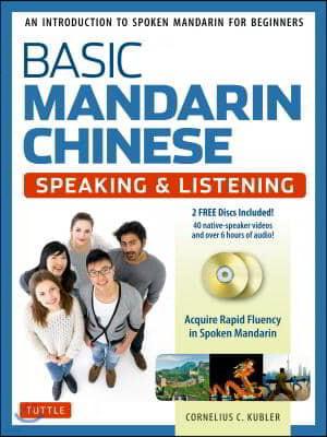 Basic Mandarin Chinese Speaking & Listening