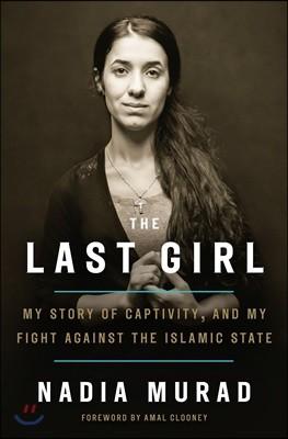 The Last Girl (미국판)