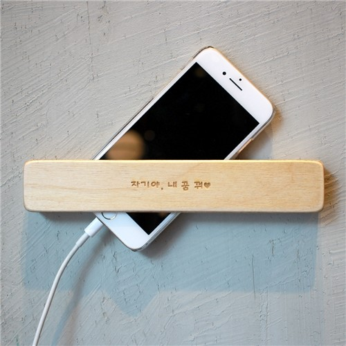 [맴돌] Phone Bar