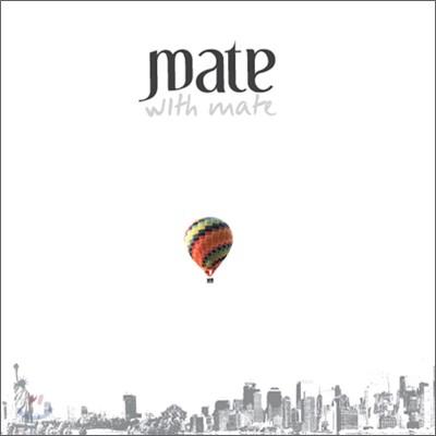 메이트 (Mate) - With Mate