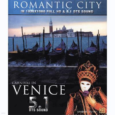 낭만적 도시 - 베네치아