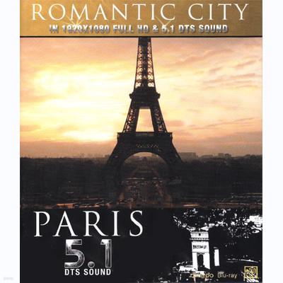 낭만적 도시 - 파리
