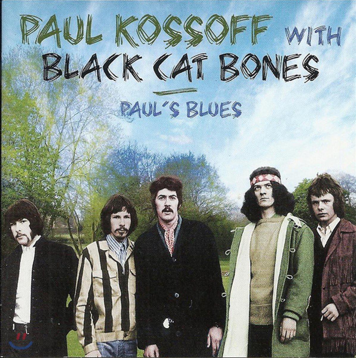Paul Kossoff & Black Cat Bones (폴 코소프 & 블랙 캣 본즈) - Paul's Blues