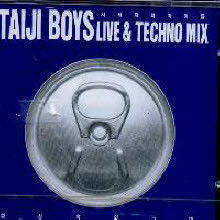 서태지와 아이들 - Live & Techno Mix