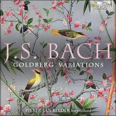 Pieter-Jan Belder 바흐: 골드베르크 변주곡 [하프시코드 연주반] (J.S. Bach: Goldberg Variations BWV988) 피터-얀 벨더