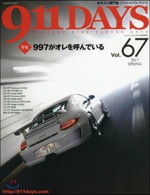 ム-ビ-スタ-增刊 2017年4月號