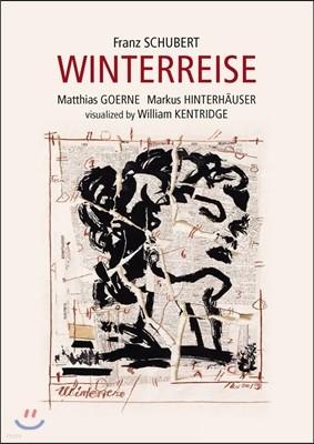 Matthias Goerne 슈베르트: 가곡 '겨울나그네' - 마티아스 괴르네 (Schubert: Lieder 'Winterreise')