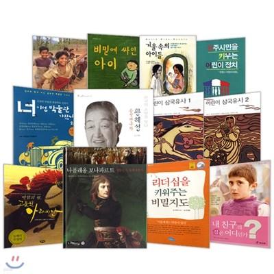 행복한 아침독서운동 추천도서 (6학년12권)