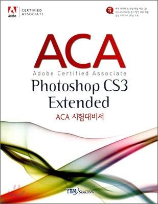 ACA PHOTOSHOP CS3 EXTENDED