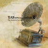TAS Special Edition 2 (The Absolute Sound) (Deluxe Edition Box)