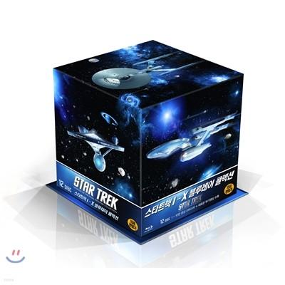 스타트랙 I-X 블루레이 콜렉션 REMASTERED (12disc) : 블루레이