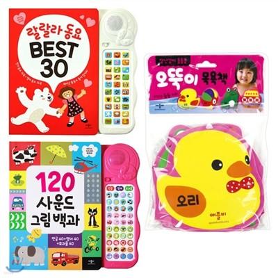 사은품증정/랄랄라동요베스트30+120사운드그림백과+오뚝이목욕책/전3종