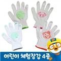 어린이체험장갑/어린이목장갑/뽀로로목장갑/자두야/코코몽