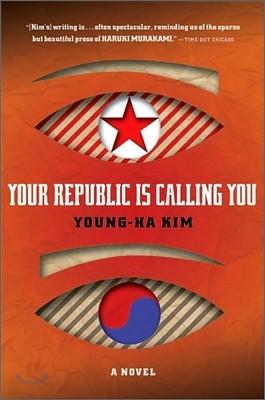 Your Republic Is Calling You : 김영하 '빛의 제국' 영문판