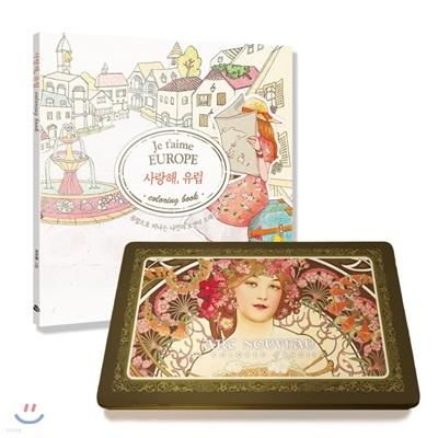 사랑해, 유럽 컬러링북 + 아르누보 색연필 틴 36색 세트