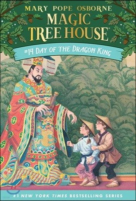 (Magic Tree House #14) Day of the Dragon-King