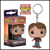 Funko - Funko Pop Keychain Back To The Future - Marty On Hoverboard