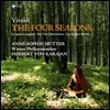 Herbert von Karajan / Anne-Sophie Mutter 비발디: 사계 (Vivaldi: The Four Seasons) 안네 소피 무터, 헤르베르트 폰 카라얀 [LP]