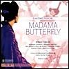 푸치니 : 나비 부인 - 레나타 테발디