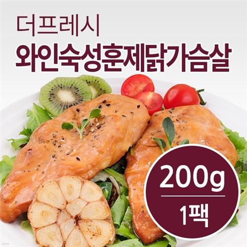 더프레시 와인숙성 훈제 닭가슴살 200g