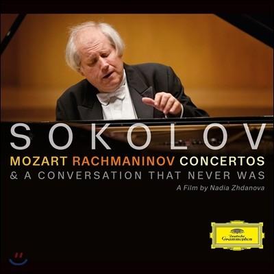 Grigory Sokolov 그리고리 소콜로프 - 모차르트 / 라흐마니노프: 피아노 협주곡 (Mozart / Rachmaninov: Concertos & A Conversation That Never Was)