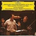 Gidon Kremer / Nikolaus Harnoncourt 모차르트: 바이올린 협주곡 4, 5번 (Mozart: Violin Concertos) 기돈 크레머, 니콜라우스 아르농쿠르, 빈 필하모니 [LP]