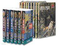 유리카 멀티미디어 자연과학탐구 (전100권)