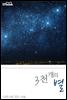 3천 개의 별