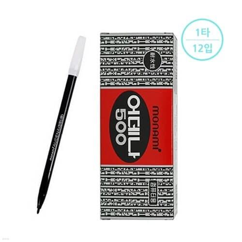 [모나미] 어데나500 싸인펜(1타=12입)