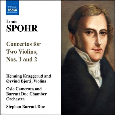 슈포어 : 콘체르탄테 1,2번, 바이올린 듀엣