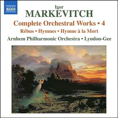 이고르 마르케비치 관현악 4집 - 발레 레뷔, 찬가 (Igor Markevitch: Complete Orchestral Works Volume 4)