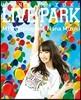 Nana Mizuki (미즈키 나나) - Live Park X MTV Unplugged (라이브 파크 x MTV 언플러그드) [Blu-ray]