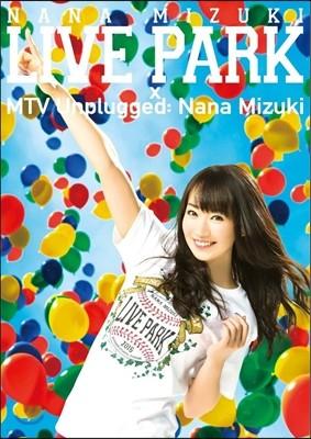 Nana Mizuki (미즈키 나나) - Live Park X MTV Unplugged (라이브 파크 x MTV 언플러그드) [DVD]