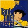 Cowboy Bebop Tank! The Best! (ī�캸�� ��� ����Ʈ) OST - by Kanno Yoko