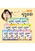 비바펜 음원 코딩 박현영의 키즈 싱글리쉬 세트 (전12권+ 음원CD)