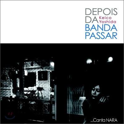 Keico Yoshida - Depois Da Banda Passar (퍼레이드가 끝난 뒤)