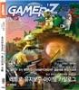 게이머즈 GAMER'Z (월간) : 3월 [2017]