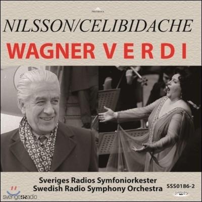Sergiu Celibidache / Birgit Nilsson 바그너: 트리스탄과 이졸데, 베젠동크 가곡/ 베르디: 멕베스, 가면 무도회, 운명의 힘 (Wagner / Verdi) 세르주 첼리비다케