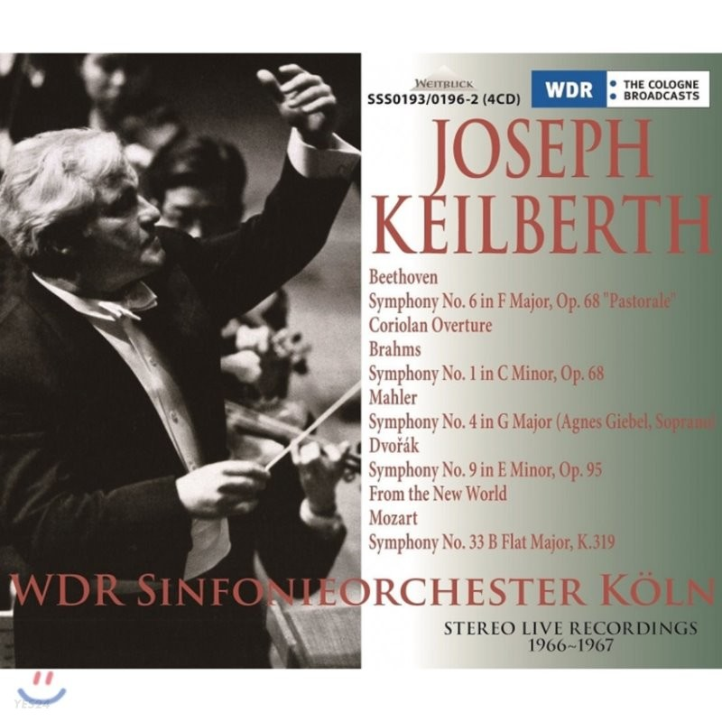 Joseph Keilberth 베토벤: 교향곡 6번 / 브람스: 교향곡 1번/ / 드보르작: 9번 '신세계로부터` - 요제프 카일베르트