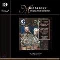 Jean Guillou 무소르그스키: 전람회의 그림 / 스트라빈스키: 페트루슈카 [오르간 편곡반] (Mussorgsky: Pictures at an Exhibition / Stravinsky: Three Dances from Petrouchka) 장 기유 [LP]