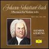 Henryk Szeryng 바흐: 무반주 바이올린 바이올린과 파르티타 전곡집 (Bach: 6 Sonatas & Partitas for Solo Violin) 헨릭 셰링 [3 LP]