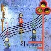 키 (Key) - 키 1
