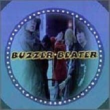 버저 비터 (Buzzer Beater) - Above The Limitations